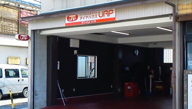 タイヤハウスUAP 寝屋川店